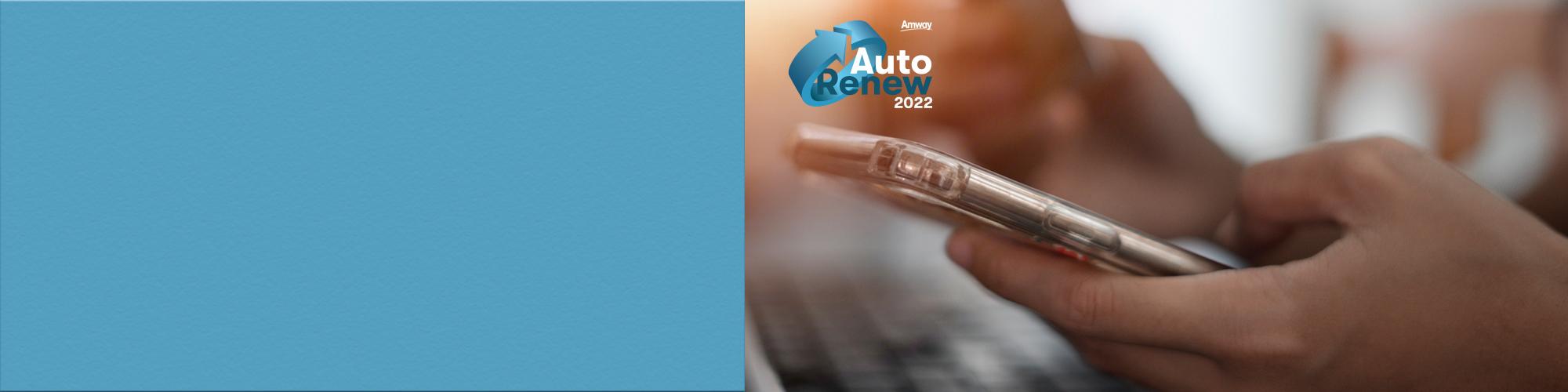 Auto Renew 2022
